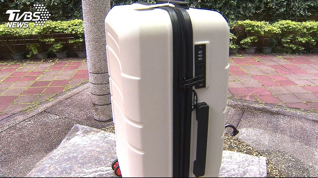 圖/TVBS 贈品行李箱