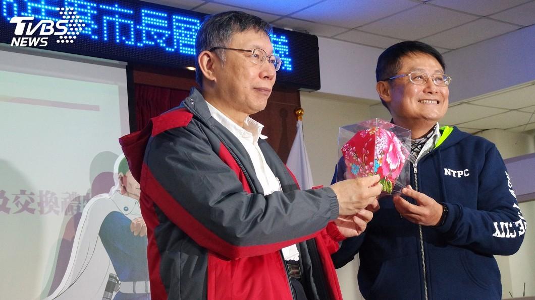 圖/中央社 雙北合作交流會議 捷運三環三線成重點