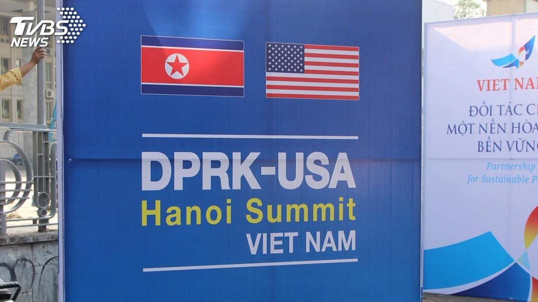 圖/中央社 河內宣言內容 韓媒:北韓美國已達成多項協議