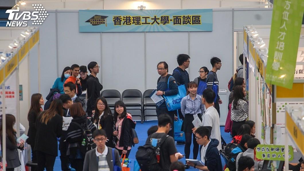 圖/中央社 大學博覽會北中南3地登場 香港5校來台招生