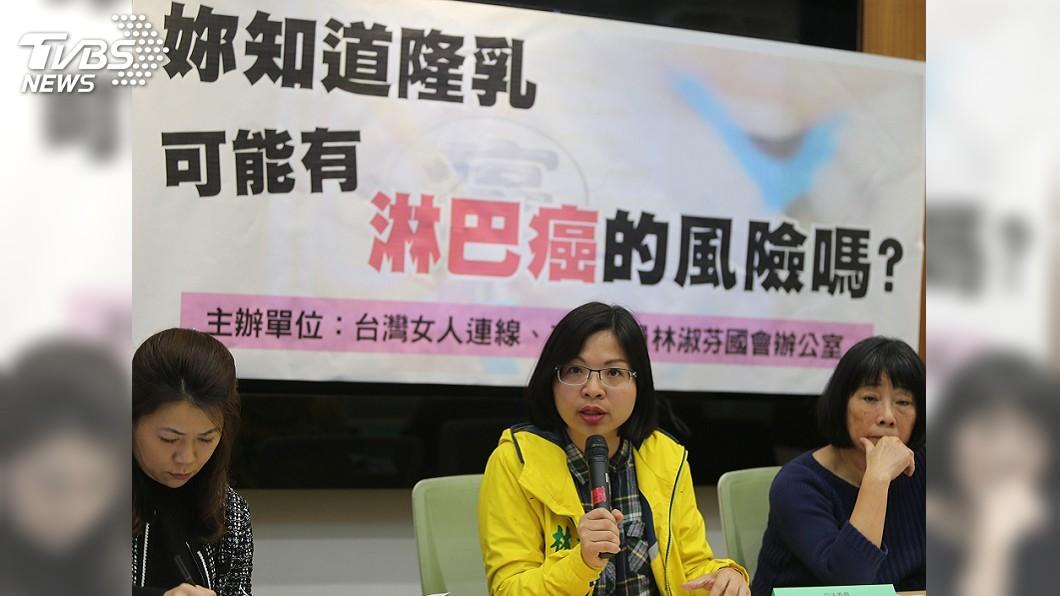 圖/中央社 乳房植入物安全遭疑 立委民團籲政府把關
