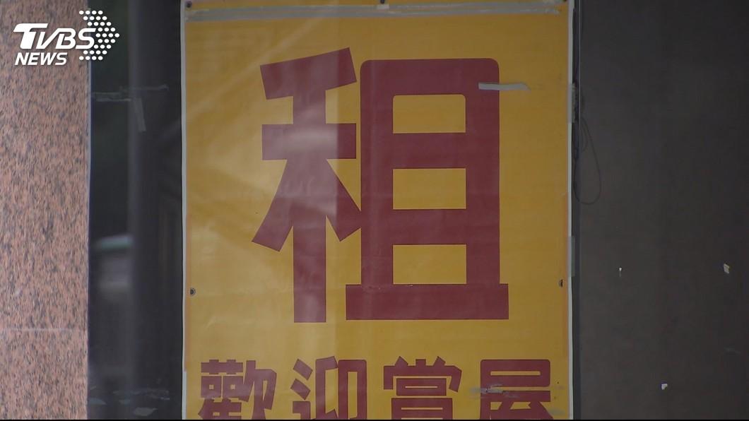 圖/TVBS 快訊/北市府擬開徵! 「空屋稅」擴大變「空房稅」
