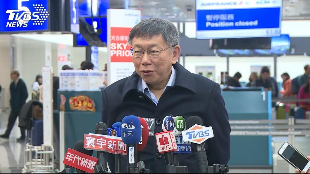 圖/TVBS 總統被女星罵三八 柯文哲提「父子騎驢」神經放大條