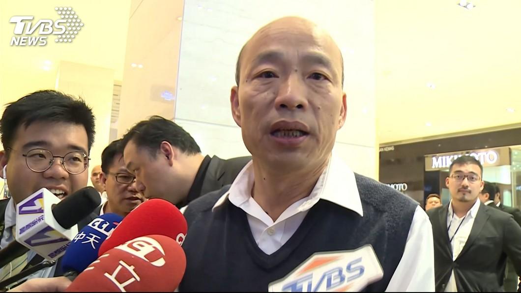 圖/TVBS 韓國瑜出訪華僑設宴 約隔日參觀賽馬場
