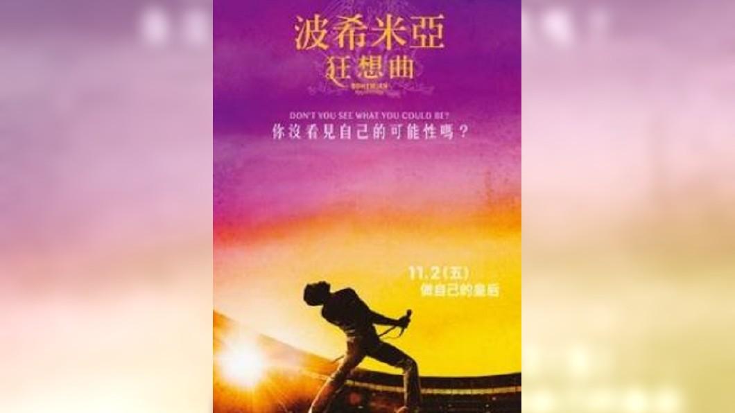 圖/翻攝自開眼電影網 快訊/奧斯卡最佳剪輯 「波希米亞狂想曲」