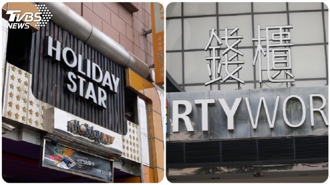 圖/中央社 錢櫃併購好樂迪 股價走勢大不同