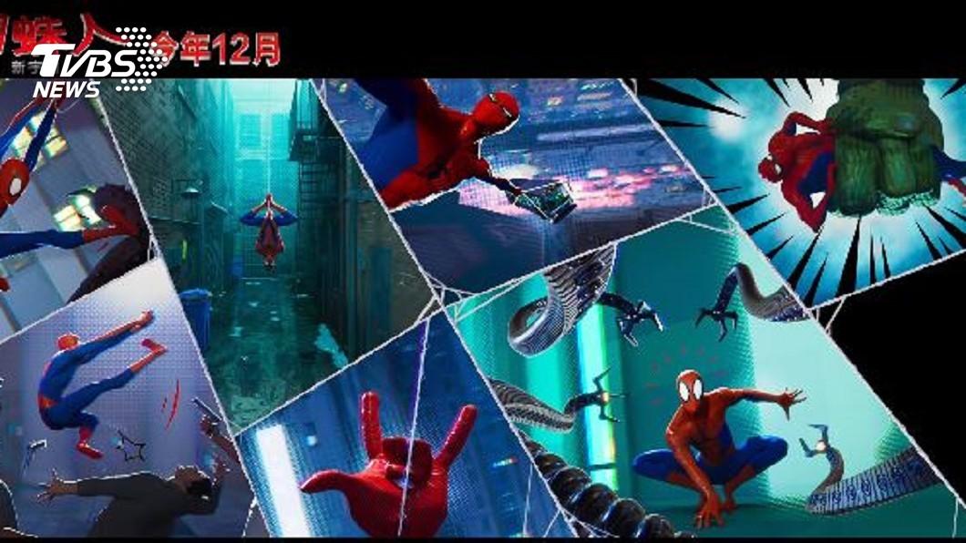 圖/翻攝自Sony Pictures 索尼影業 youtube 快訊/奧斯卡最佳動畫 《蜘蛛人:新宇宙》奪金