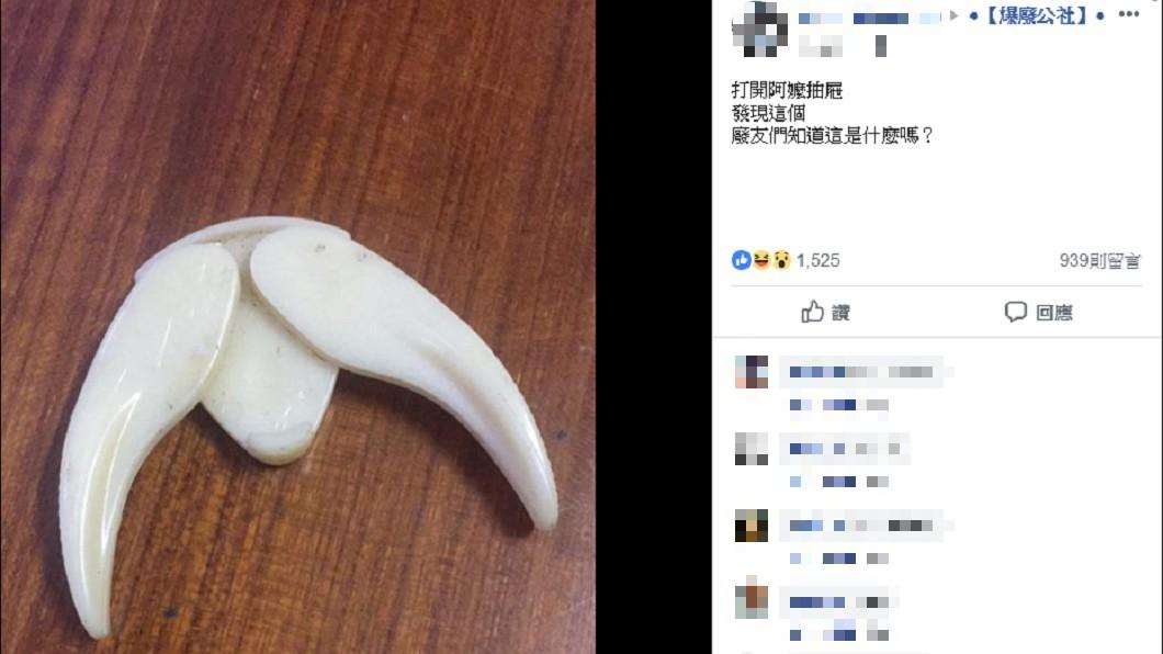 示意圖。圖/TVBS 阿嬤抽屜挖出「神秘獠牙」 內行揭好用神器