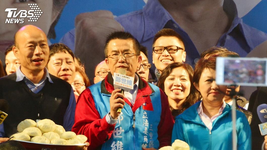 圖/TVBS 藍營突襲失利!鄭世維自行宣布敗選