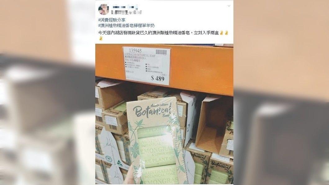 有女網友發現重新上架販售,立刻購入2盒囤貨。(圖/翻攝自臉書社團「COSTCO 好市多 消費經驗分享區」)