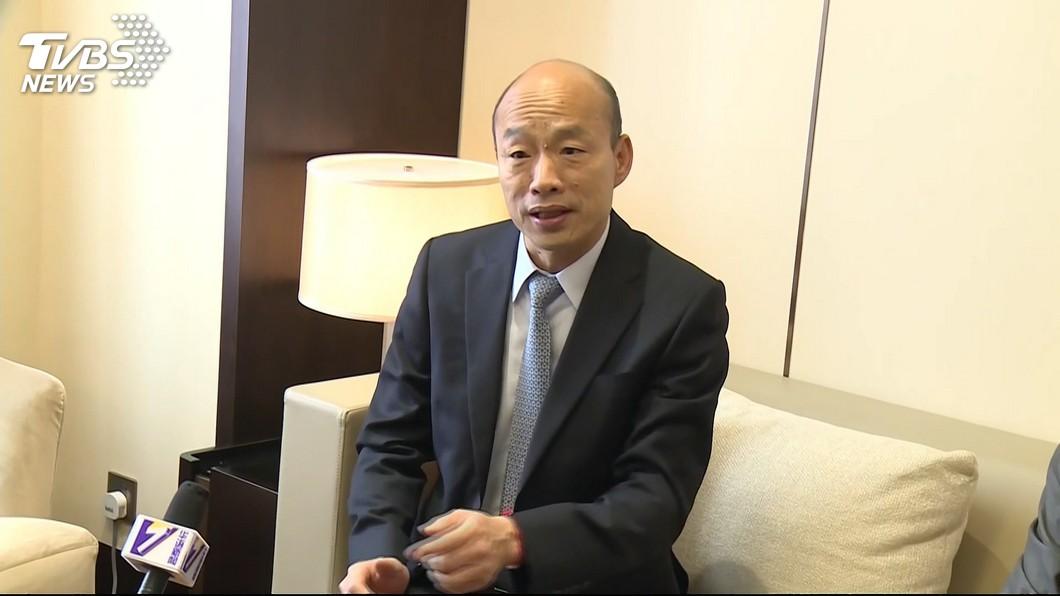 高雄市長韓國瑜。圖/TVBS 韓國瑜再搶下千萬訂單!還曝英商有意蓋「愛情纜車」