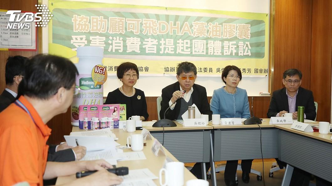 圖/中央社 藻油膠囊塑化劑超標 台灣消保協會協助團訟