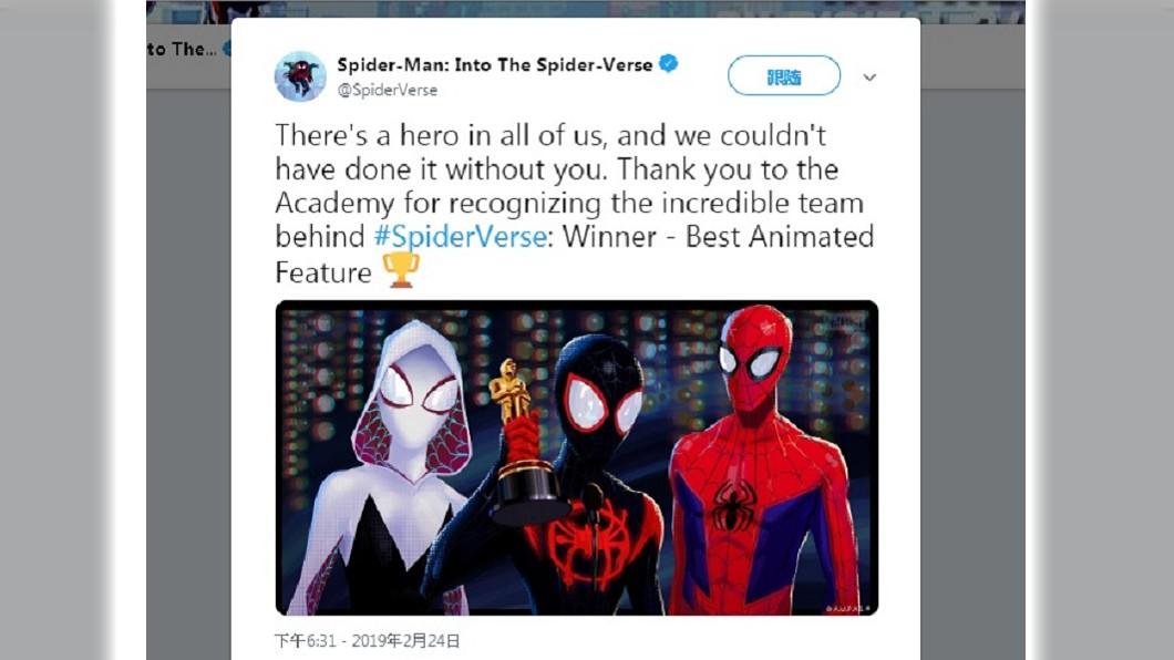 圖/翻攝自Spider-Man: Into The Spider-Verse 推特