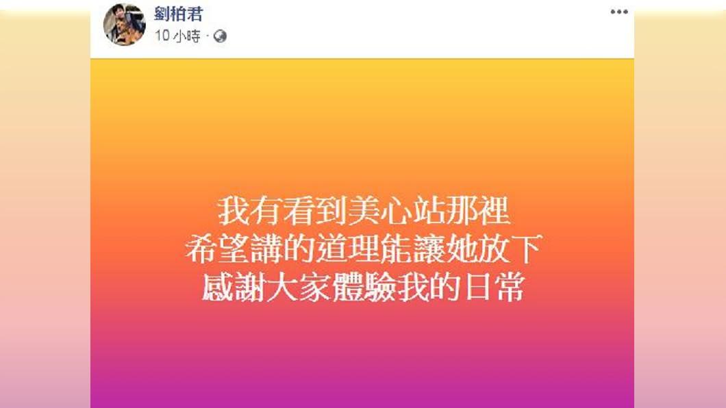 圖/翻攝自索非亞臉書