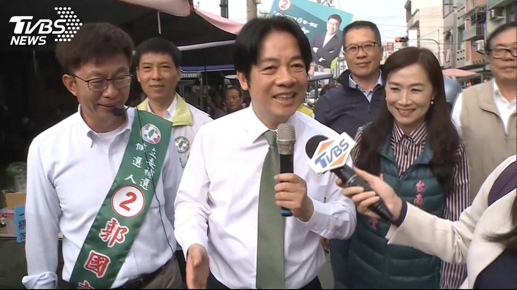 圖/TVBS 投票日臉書拉票 賴清德涉踩紅線違反選罷法