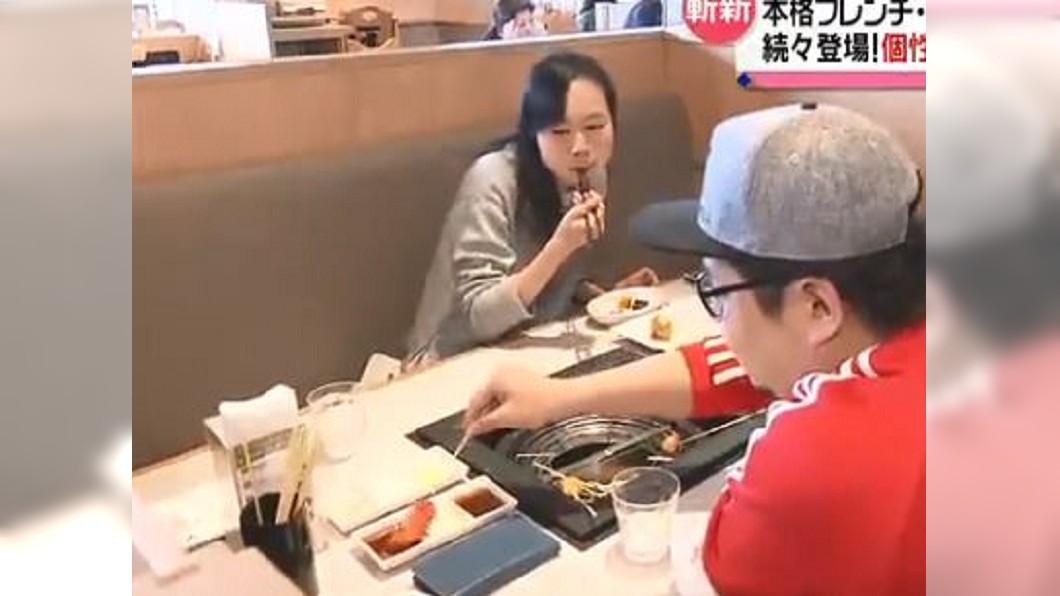 圖/翻攝自Nippon News NetworkYouTube
