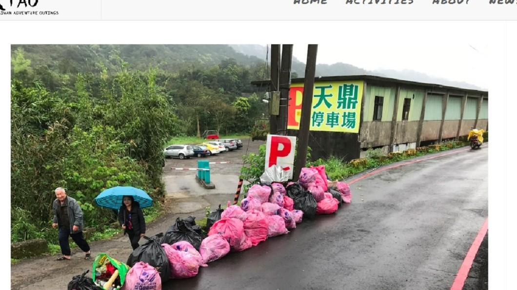 圖/翻攝自「台灣戶外探險(Taiwan Adventure Outings)」網站