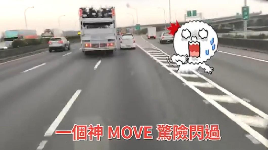 圖/翻攝國道公路警察局臉書