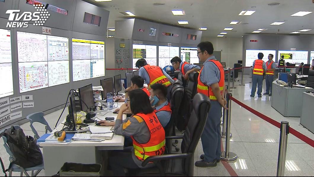 圖/TVBS 快訊/4月電價漲3%? 經濟部:目前無調漲壓力