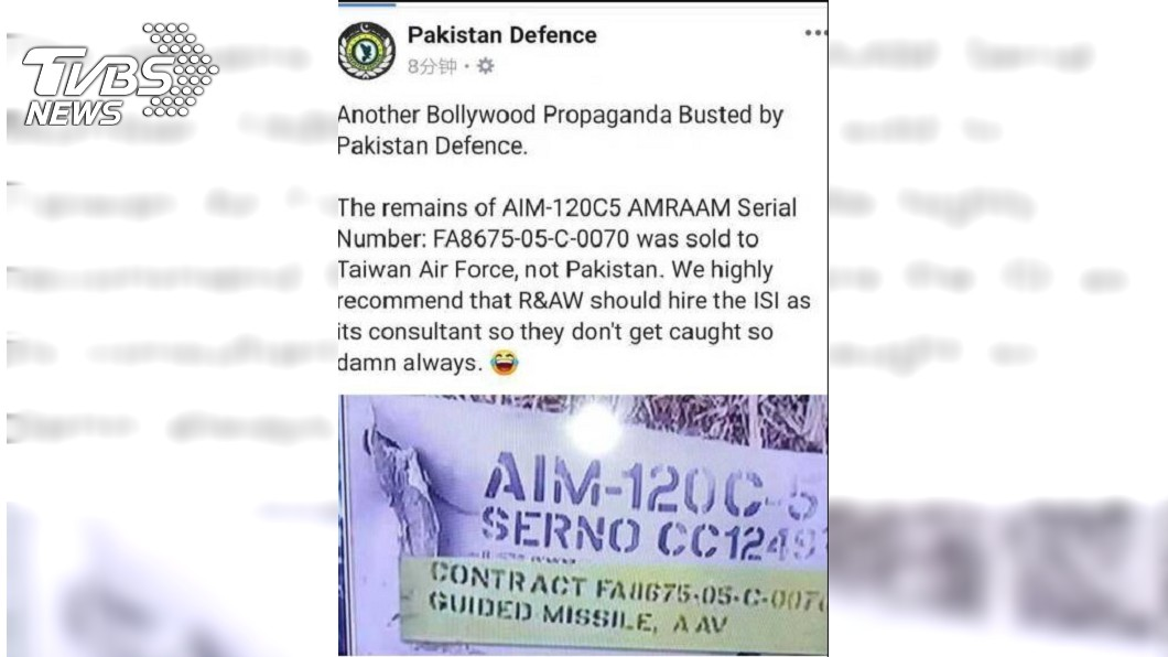巴基斯坦在臉書上吐槽印度,直指印度公布的飛彈是台灣的。圖/翻攝自巴基斯坦軍武臉書 印巴國防部網路互嗆衝突升溫 台灣竟也參了一腳?