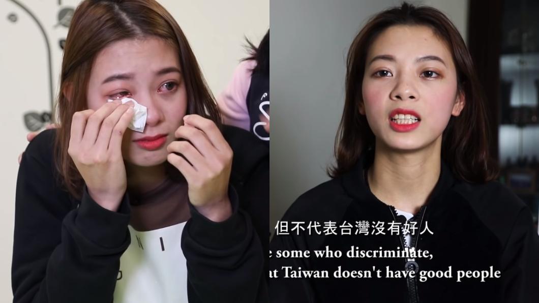 圖/翻攝自YouTube 飯倒身上、滾回越南 她落淚:想跟台灣人做朋友
