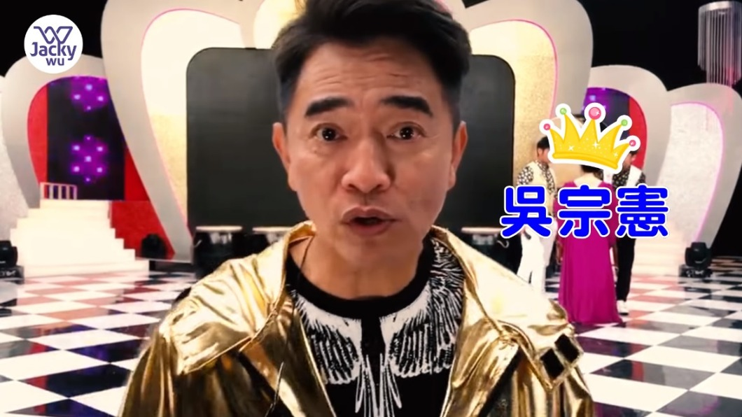 圖/翻攝自YouTube 「如果我不主持了」 吳宗憲拋震撼彈公開新身分