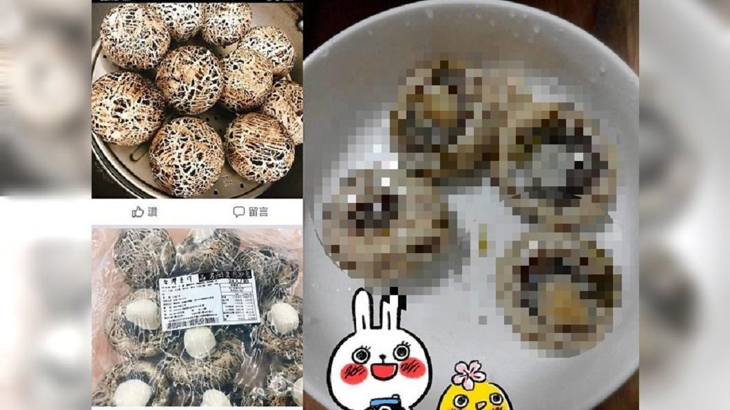 圖/爆料公社官網 香菇造型流沙包寄娘家 天兵媽下鍋煮雞湯「萎縮成4坨」