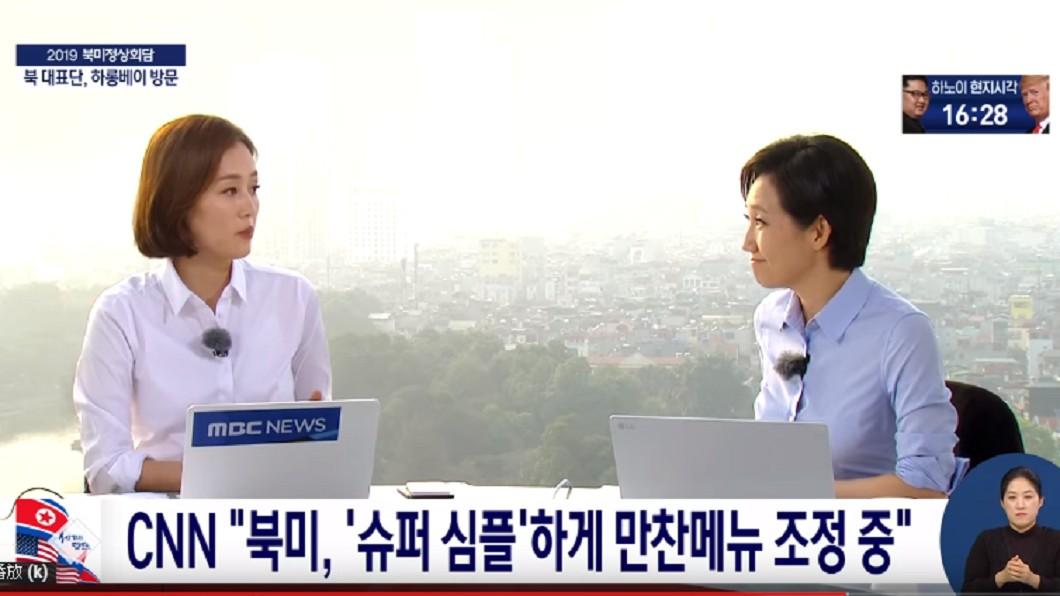 圖/翻攝YouTube 南韓報川金會背景超美 鏡頭拉遠網嚇傻:主播根本賣命
