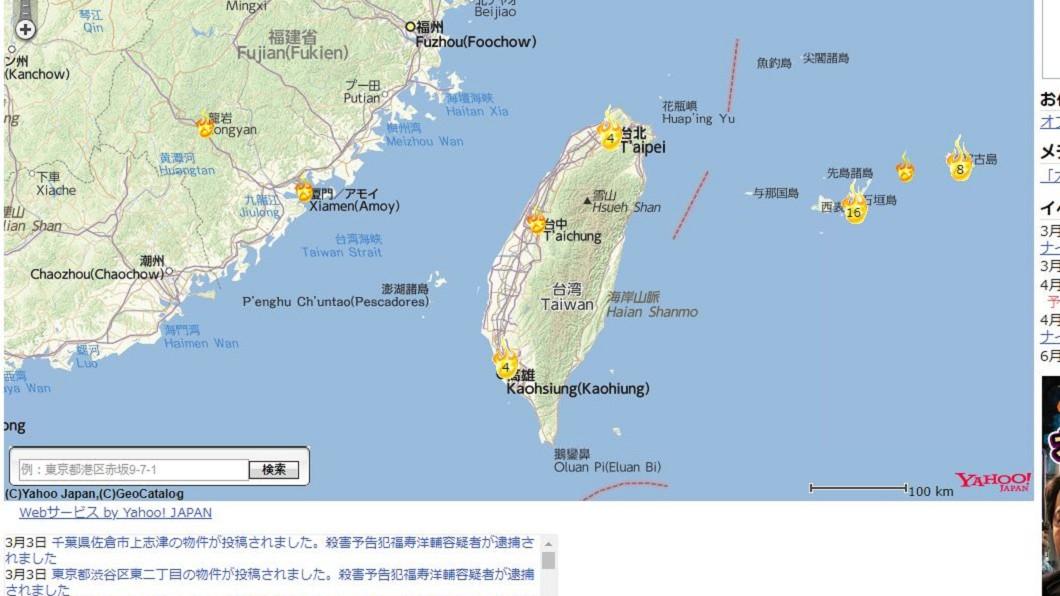 台灣地點也查得到。圖/翻攝自大島てる