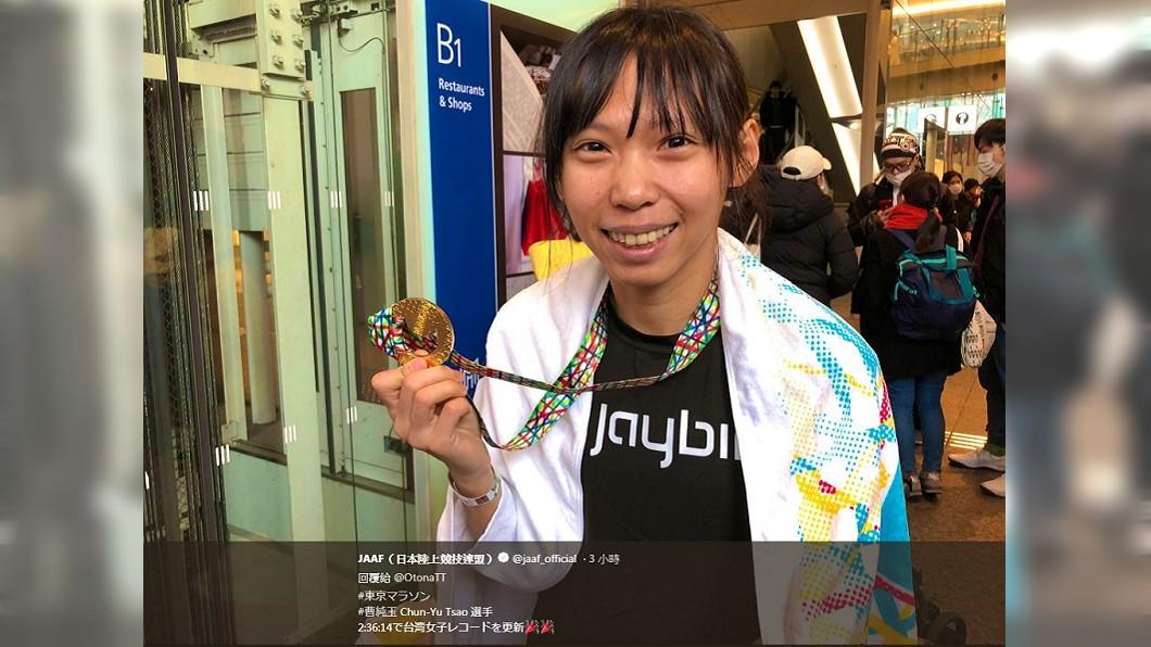 曹純玉3日在東京馬拉松打破台灣全國紀錄。圖/翻攝自JAAF(日本陸上競技連盟)推特 好強!女將曹純玉在東京馬拉松飆破15年全國紀錄