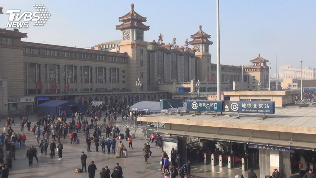 圖/中央社 北京火車站氣氛如常 金正恩未如預期到訪