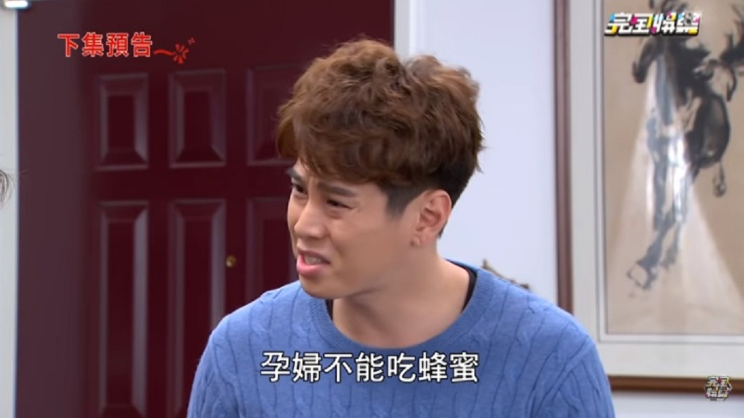 圖/翻攝自NewShowBiz完全娛樂YouTube