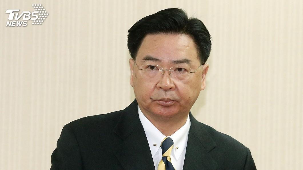 圖/中央社 台灣關係法40年 吳釗燮:台美關係穩健提升