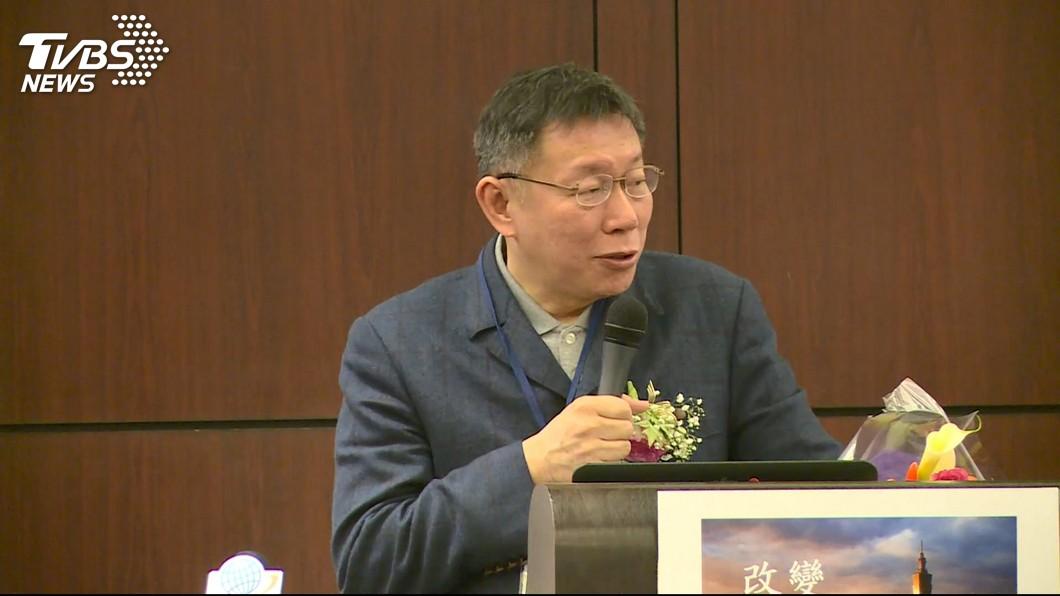 圖/TVBS 評賴清德務實台獨 柯文哲:應先處理經濟國防