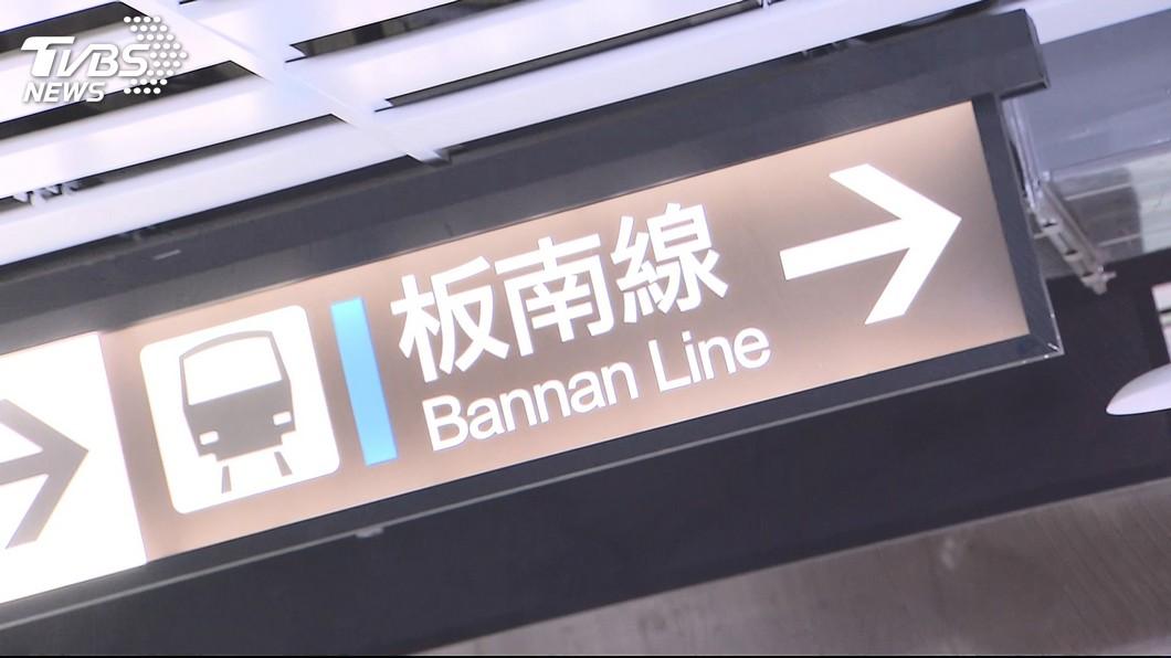 圖/TVBS 網友預告「要在北捷板南線殺人」 警積極追查中