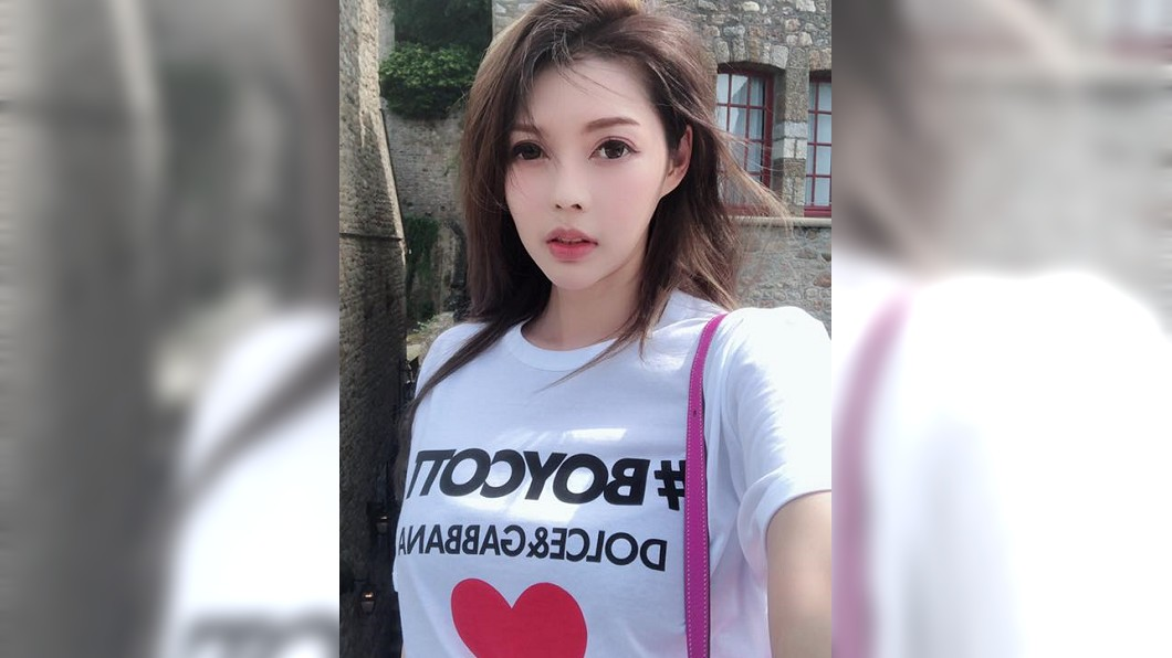 圖/翻攝自殷琦臉書
