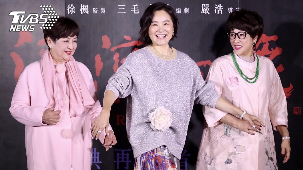 圖/中央社 「滾滾紅塵」首映!3影后同框 她曝:早預感林青霞得獎