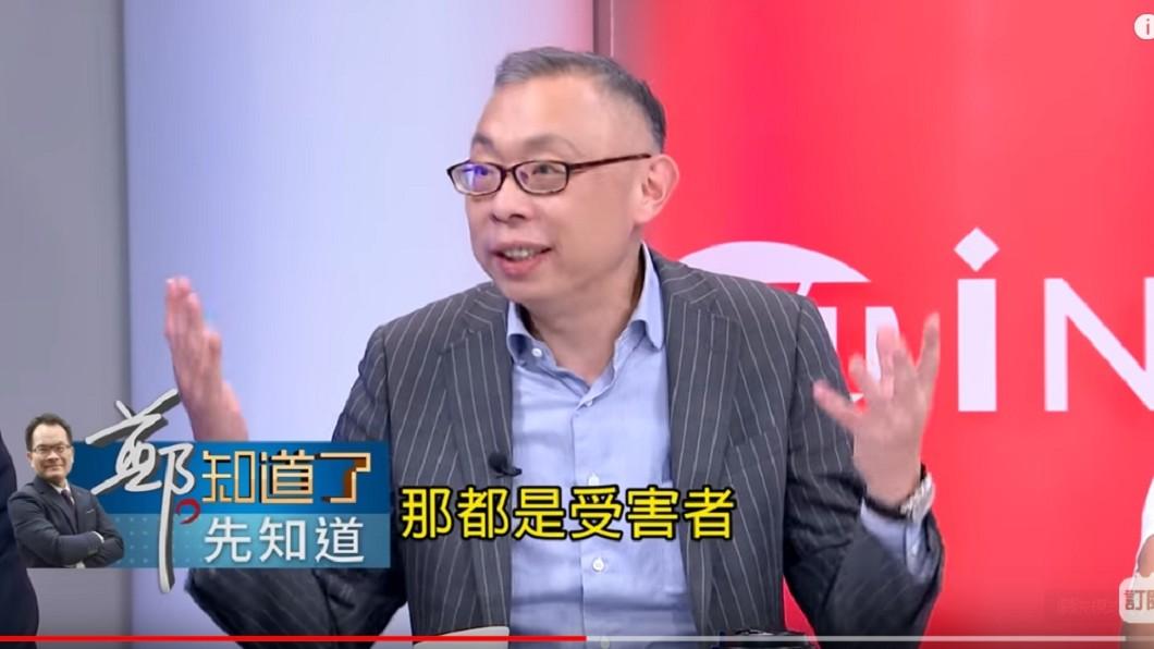 師大政研所教授范世平。圖/翻攝自YouTube