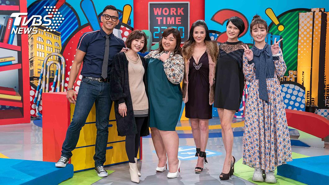 TVBS歡樂台《上班這黨事》邀請藝人聊人情債與錢債的經驗。左起主持人陳建州、余筱萍、廖慧珍、丁國琳、章家瑄、主持人舒子晨。(圖/TVBS)