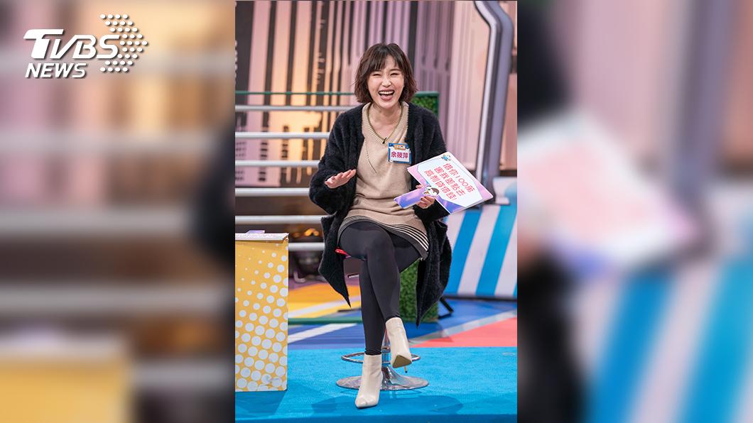 TVBS歡樂台《上班這黨事》邀請余筱萍聊人情債與錢債經驗。(圖/TVBS)