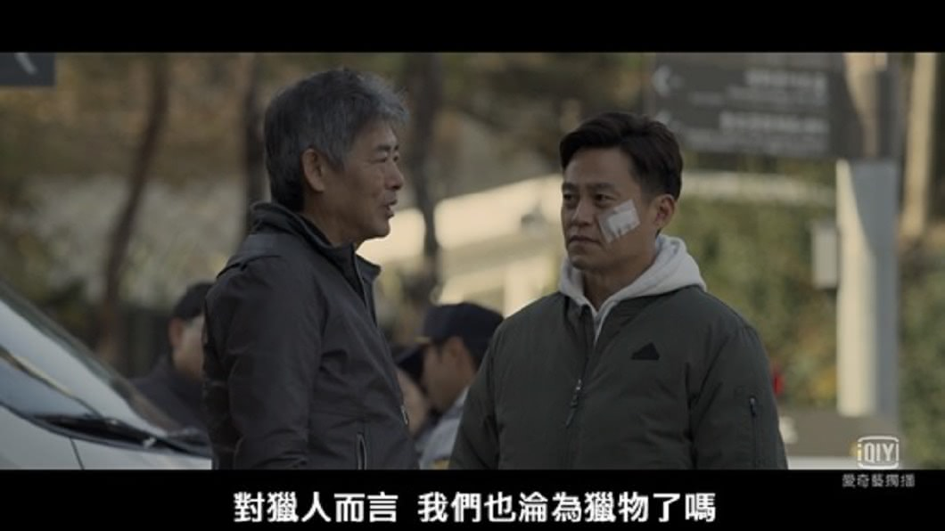照片來源:愛奇藝台灣站、韓國OCN官網