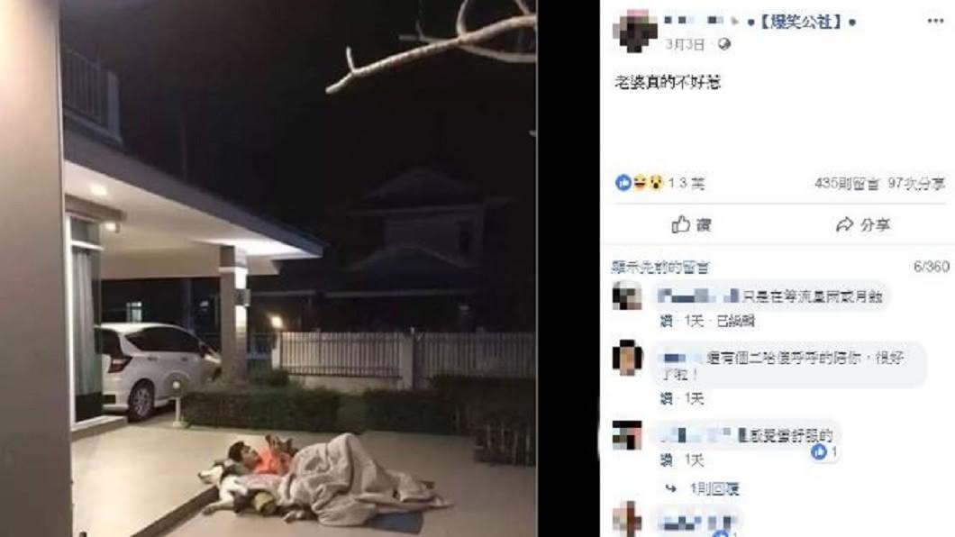 男子帶著棉被、枕頭躺在門口,身旁還跟著一隻哈士奇。圖/翻攝自臉書「爆笑公社」