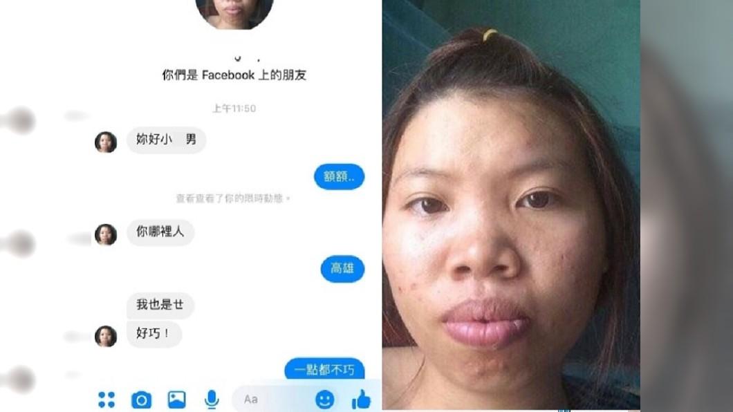 圖/截取自Quách Phượng臉書、爆廢公社