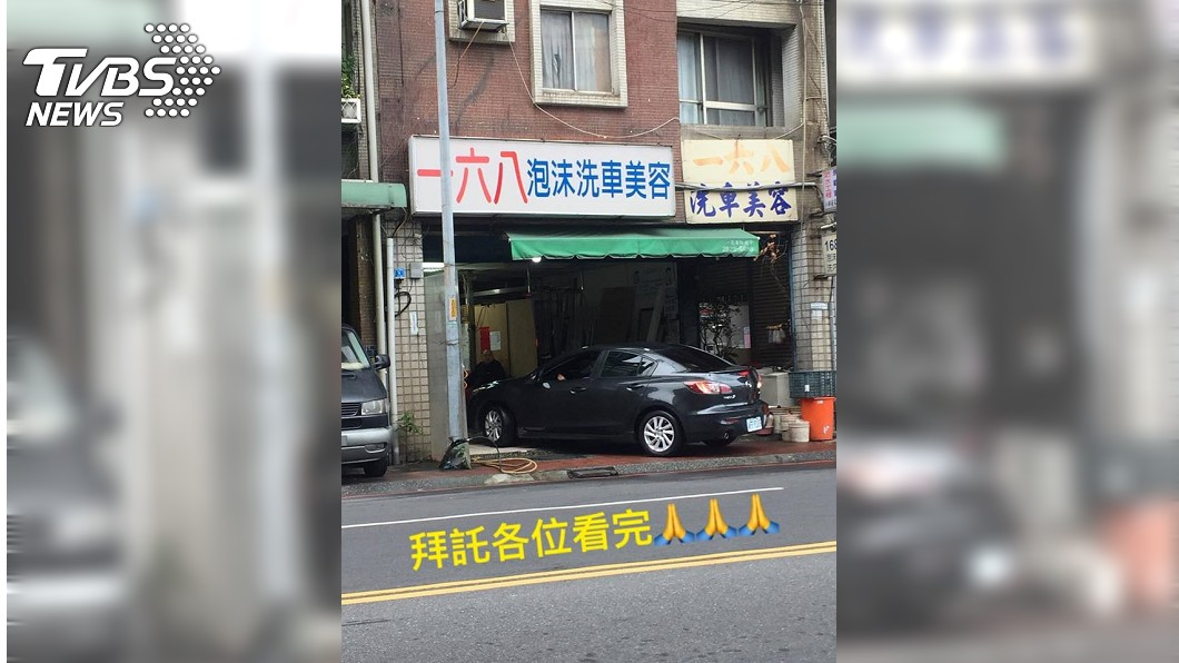 圖/網友提供 7旬老父養3遲緩兒 日洗10hrs車「1天也不敢休」