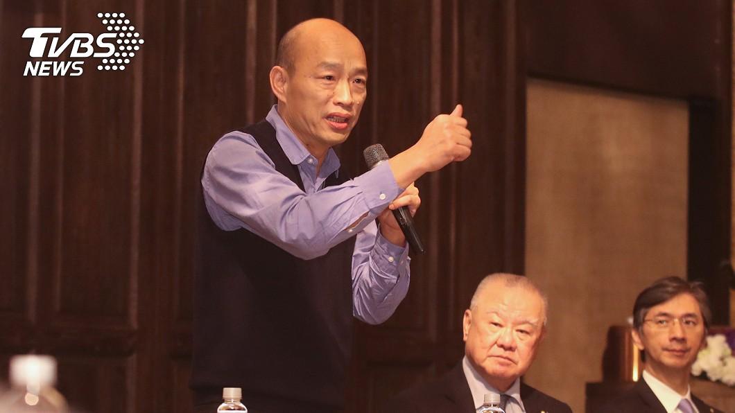 韓國瑜認為民進黨轉型,思考人民真正想要的是什麼。(圖/TVBS) 和國民黨當初要倒閉一樣 韓國瑜:綠營應知道人民要什麼
