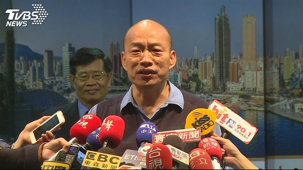 圖/TVBS資料畫面 「瑪麗亞說」被菲代表抗議 韓國瑜道歉:口誤玩笑話