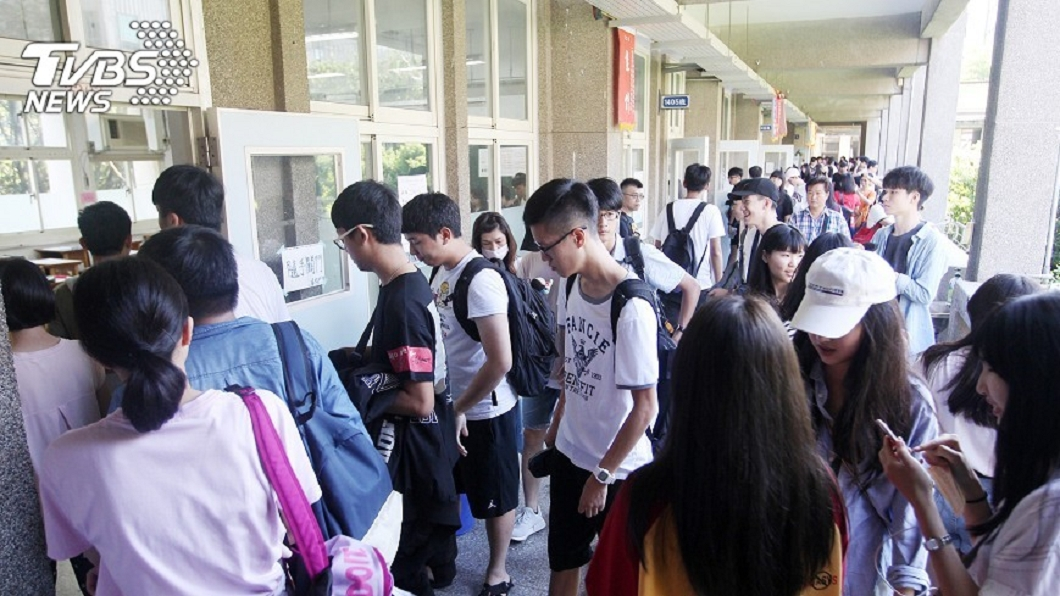 示意圖/TVBS 連6人國考都上榜 新北市超旺「文昌位」曝光