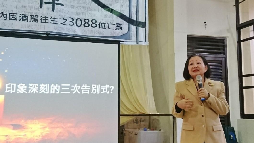 圖/翻攝臺灣酒駕防制社會關懷協會臉書