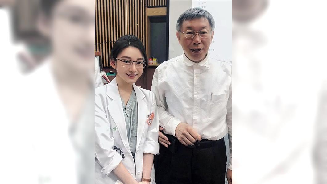 圖/翻攝IG