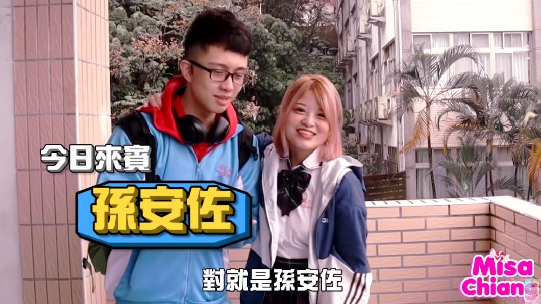 圖/翻攝自YouTube 與「老濕姬」拍片談情色 孫安佐恐踩校規紅線
